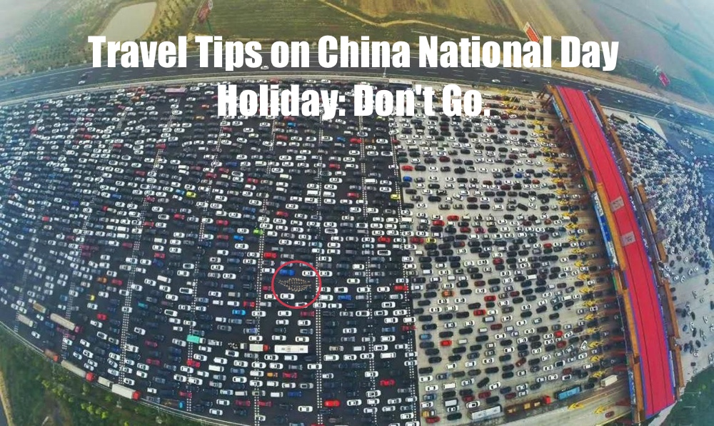 Travel Tips on China National Day Holiday: Don't Go. #October1st from #Ankylosaurus